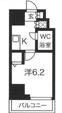 八王子 タワマン タワーマンション スパシエ八王子クレストタワー