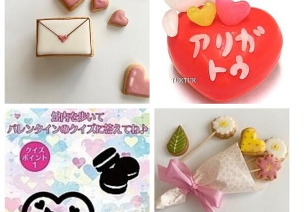 イーアス高尾 バレンタイン イベント スタンプラリー