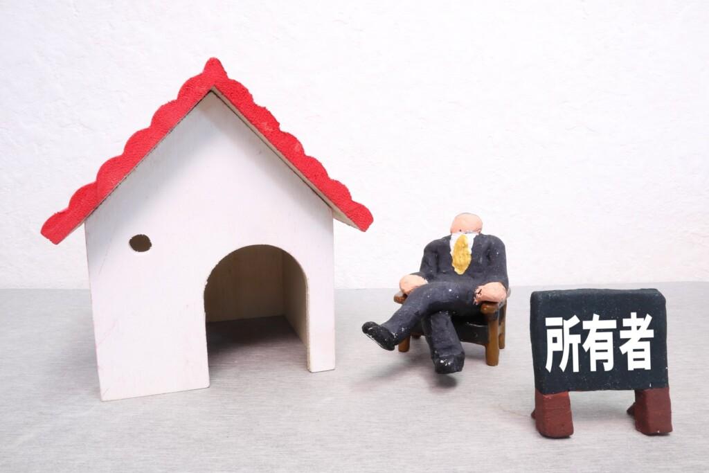 不動産 大家 賃貸業 投資