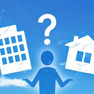 投資不動産 種類別 メリット デメリット アパート マンション
