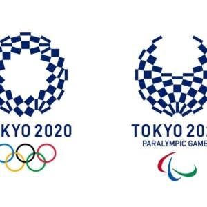 東京オリンピック パラリンピック 2021 八王子